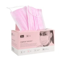 Surgical Mask with Elastic Earloops, 3 ply
