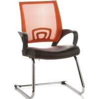 Contemporary waiting room chair