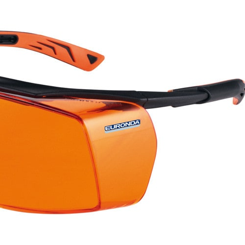 Blue Light Cube Protective Goggles