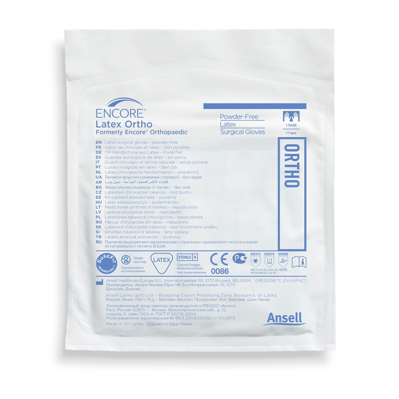 https://static.praxisdienst.com/out/pictures/generated/product/3/1500_1500_100/med00673-encore-latex-ortho_emea---pouch_front.jpg