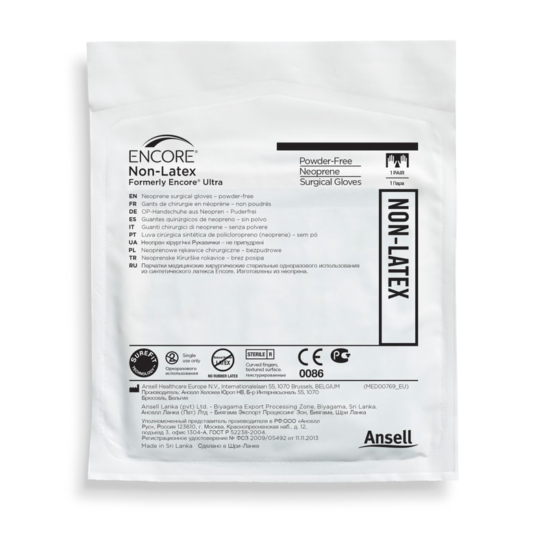 https://static.praxisdienst.com/out/pictures/generated/product/3/800_800_100/med00769-encore-non-latex---pouch_front.jpg
