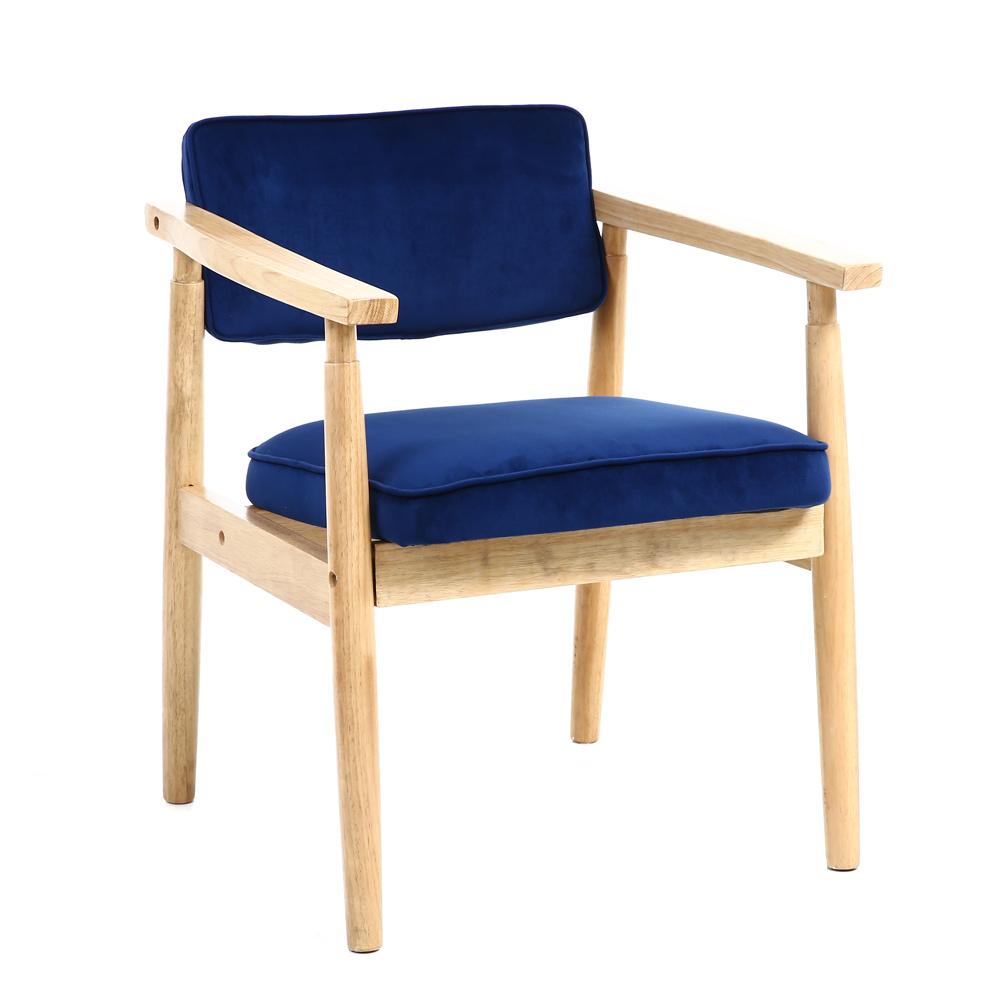Chaises Salle D Attente Cabinet Medical chaise de salle d'attente bleu foncé