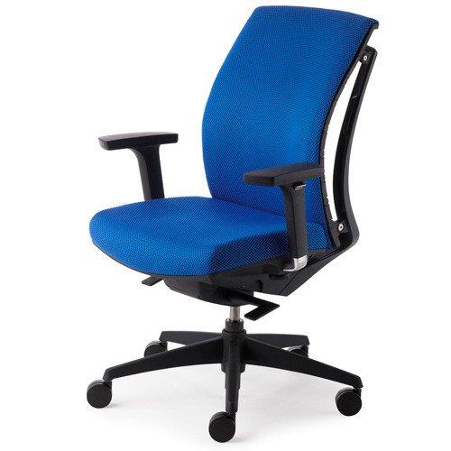 Siège de bureau pivotant ergonomique